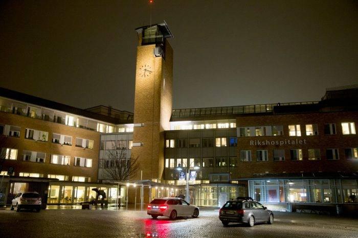 El Hospital Nacional de Oslo.