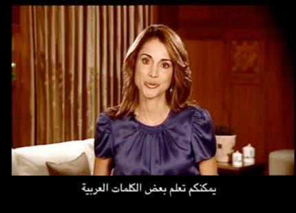 Drottning Rania har skapat en egen videokanal på nätet