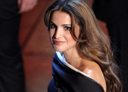 Grattis drottning Rania <br> av Jordanien - 40 år