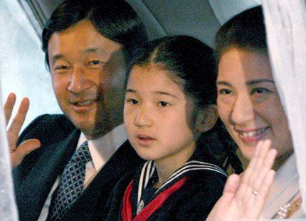 Prinsessan Aiko vägrar gå till skolan – igen...