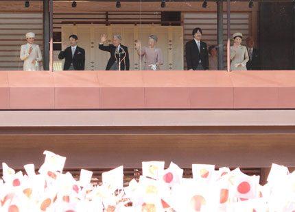 Japans kejsare Akihito har fyllt 77 år
