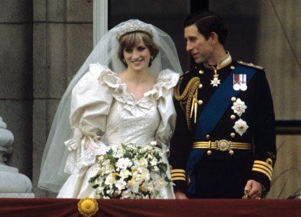 Se mer av prinsessan Dianas brudklänning
