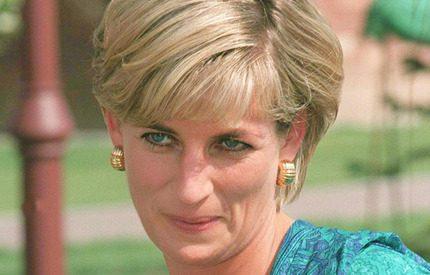 Prinsessan Dianas suddgummi sålt för 7000 kronor