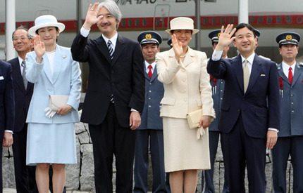 Japanska kejsarparet reste iväg på statsbesök