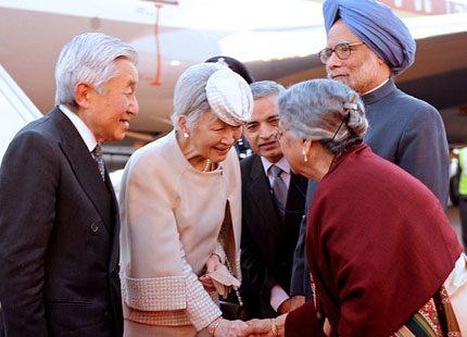 Japanska kejsarparet besökte Indien