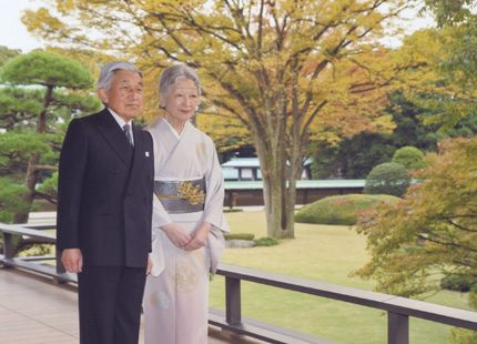 Försenad födelsedagshälsning till kejsaren av Japan