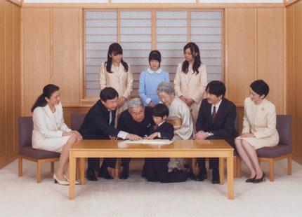 Japanska kejsarfamiljen önskar ett gott nytt år