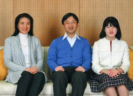 Kronprinsen av Japan har firat sin födelsedag