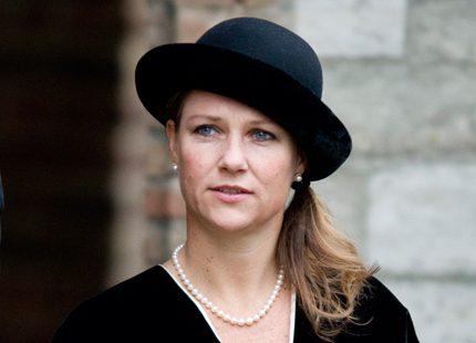 Prinsessan Märtha Louises Fond utan bidrag