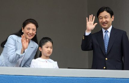 Prinsessan Aiko ute på sin första basebollmatch